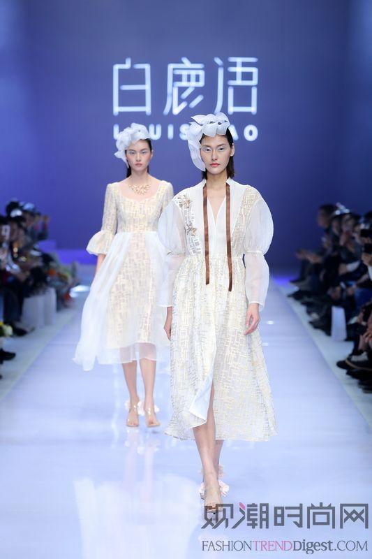 优雅时尚新定义――白鹿语闪耀...