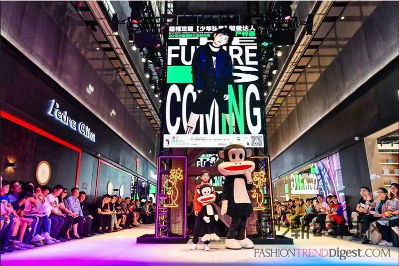 构建未来儿童时尚生态 开启中...