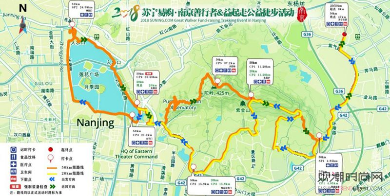 2018年金秋南京最适合徒步...