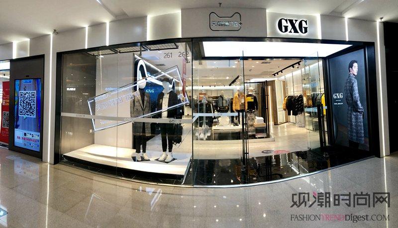 GXG公布双11战绩:再次夺...