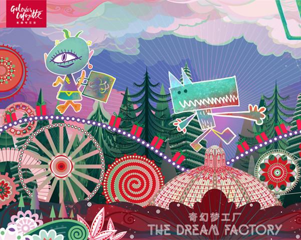 """老佛爷百货""""The Dream Factory奇幻梦工厂""""主题圣诞季现已开启"""