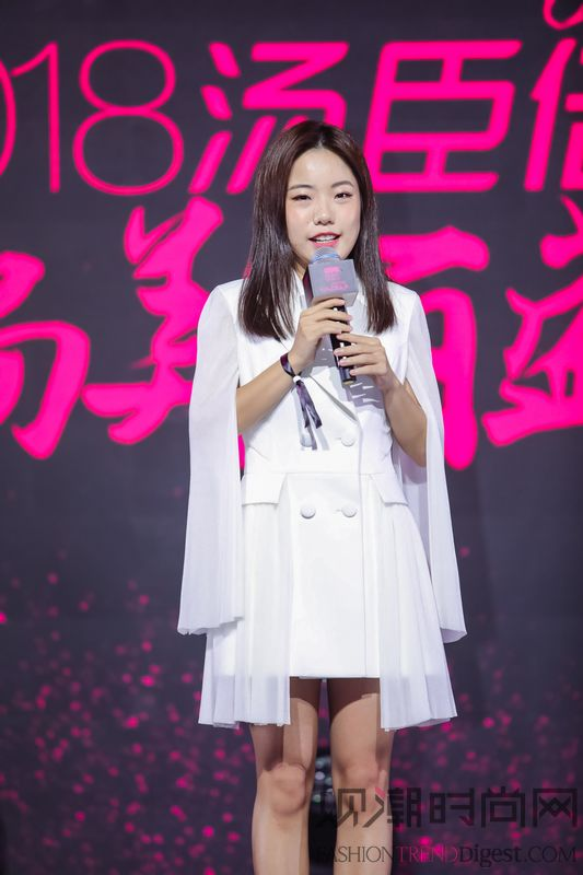 2018COSMO时尚美丽盛...