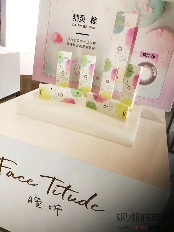 Face Titude �雨� 彩色隐形眼镜新品上市――开启彩片新时代