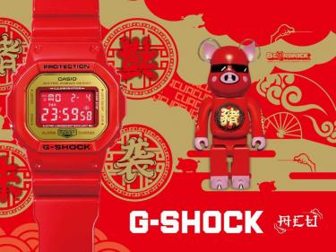"""强势联合,尽显弄潮本色 2019""""G-SHOCK X ACU""""联名猪年限量款发布"""