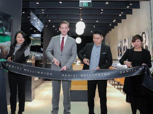 Daniel Wellington 国内第200家门店入驻上海来福士广场