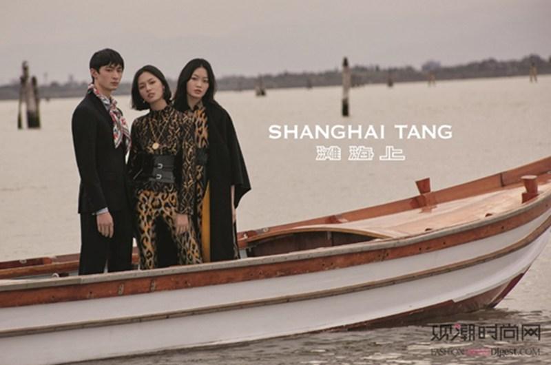 上海滩(Shanghai T...