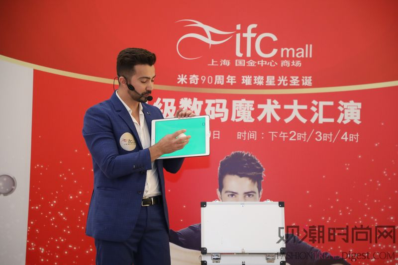 上海ifc商场 星级数码魔术...