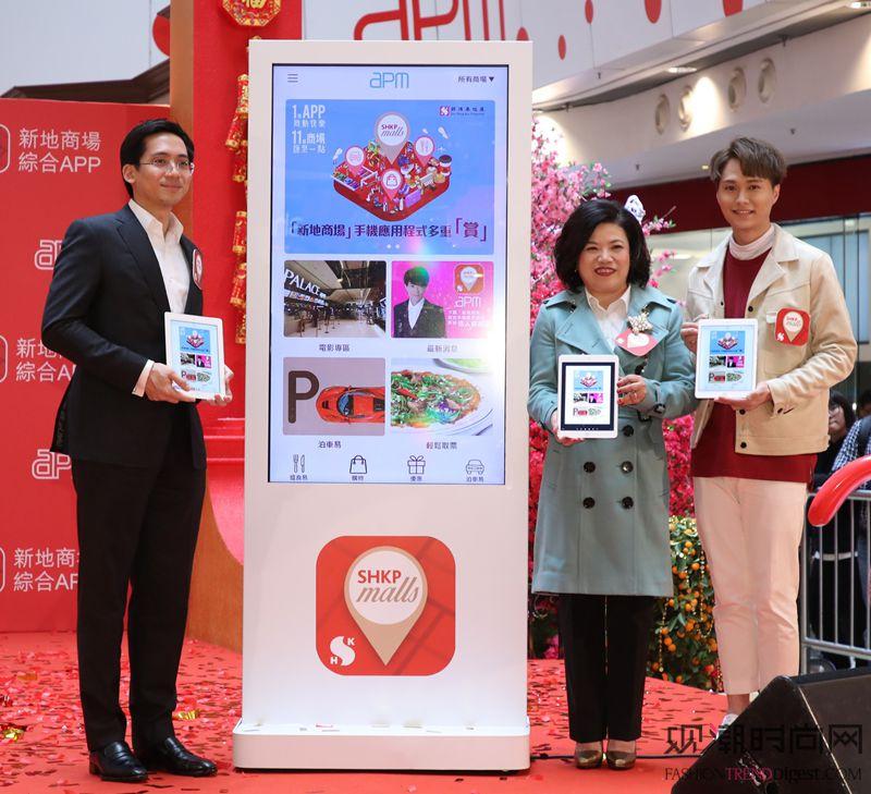 《新地商场》综合手机应用程式...