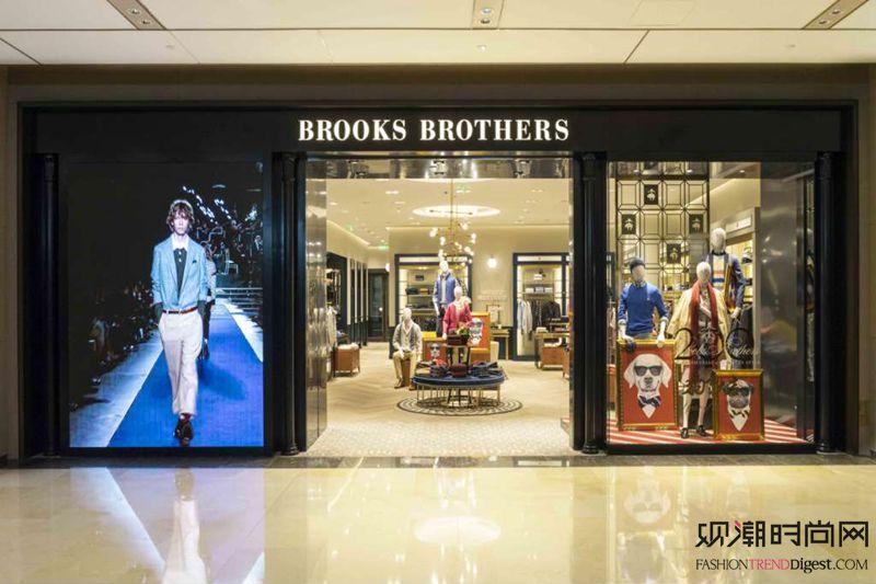 Brooks Brother...