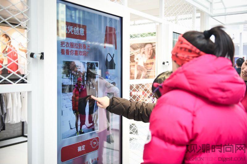 """阿迪达斯""""就凭创意""""上海站开..."""