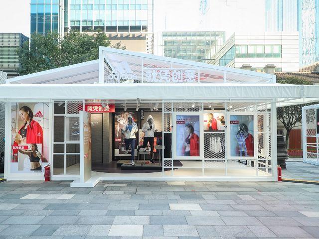 """阿迪达斯""""就凭创意""""上海站开幕 引爆女性运动创造力"""