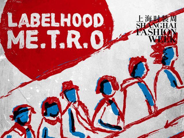 一同搭上通往先锋时装阵地的「ME.T.R.O」 LABELHOOD 2018AW即将开启