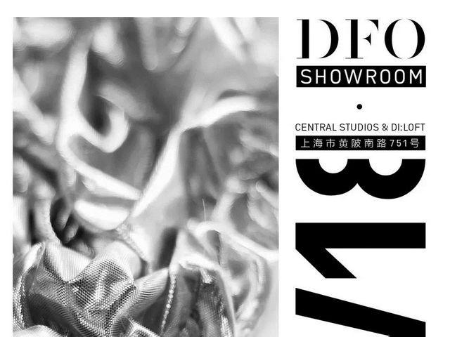 DFO 2018秋冬季SHOWROOM 北京赛车pk10开奖和:从工匠轻奢横跨千禧世代
