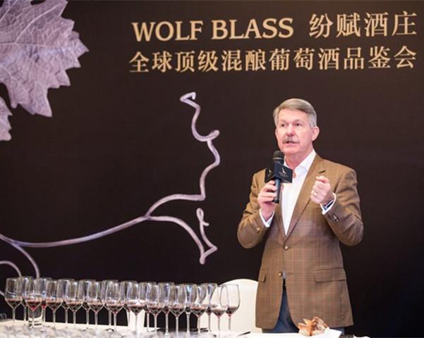 纷赋酒庄黑牌灰牌于MBC盲品评比中击败法国美国纳帕谷名庄夺冠「全球顶级混酿葡萄酒品鉴会」于成都糖酒会上隆重呈献