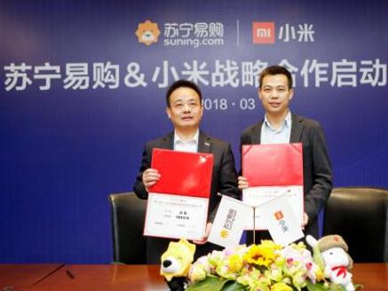 小米汪凌鸣首秀站台苏宁418,带来100亿大单