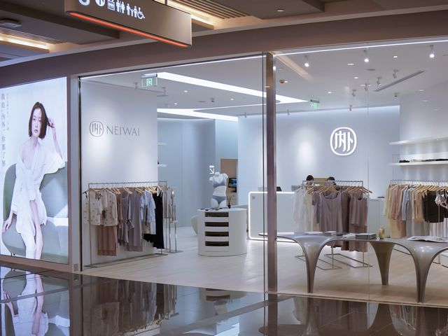 NEIWAI 内外长宁来福士新店开业 内外创新科技带你更了解你的内外