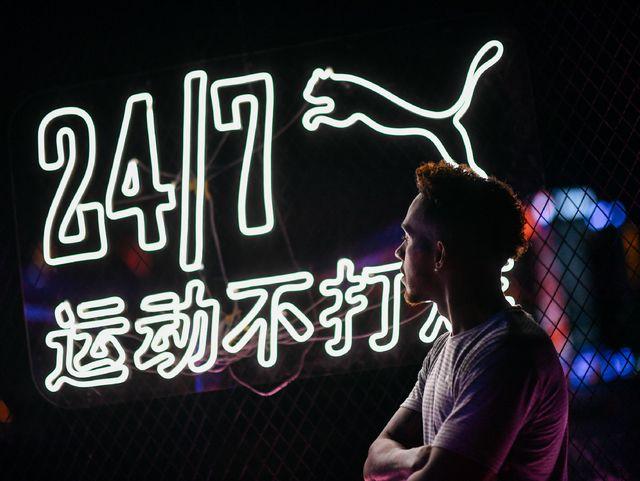 「运动不打烊」 PUMA 24/7加油站登陆中国,引领全新运动哲学