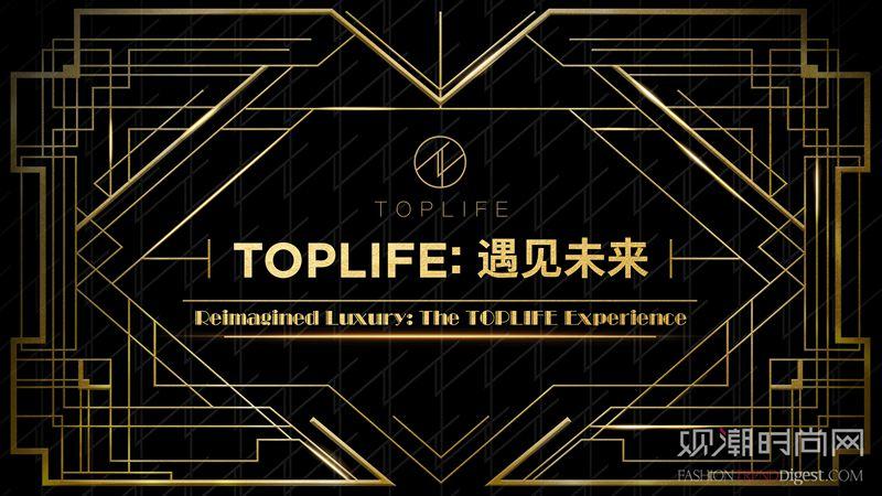 京东宣布TOPLIFE成为中...
