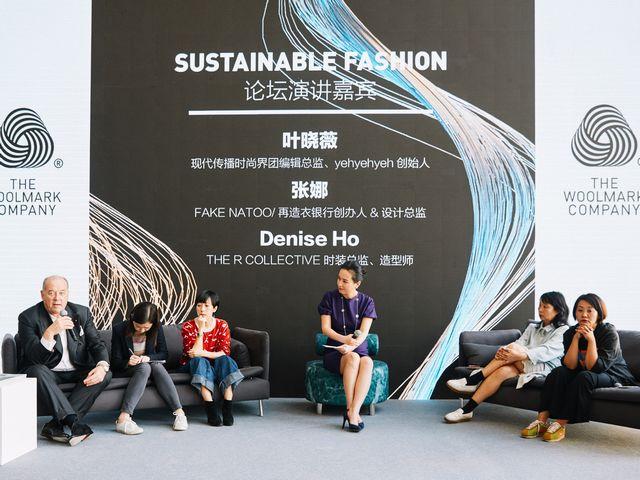 Woolmark Studio 开启时尚产业与可持续发展深度对话