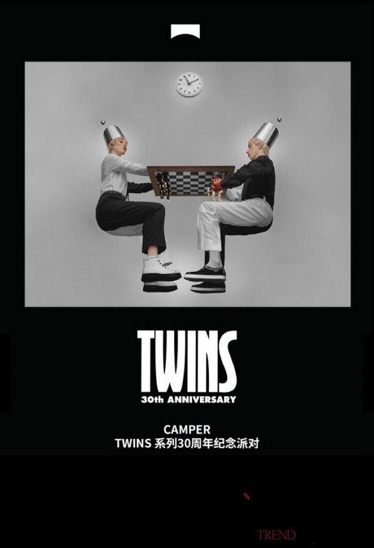 Camper Twins系列...