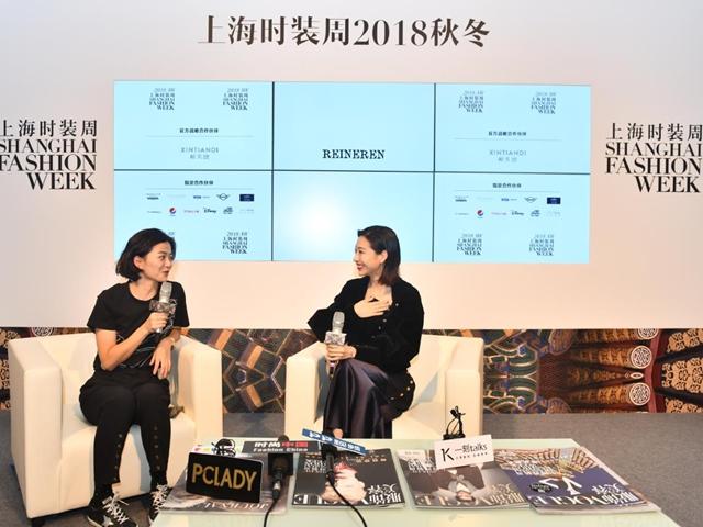 �神秘女郎�:独立设计师品牌REINEREN亮相A/W18上海时装周