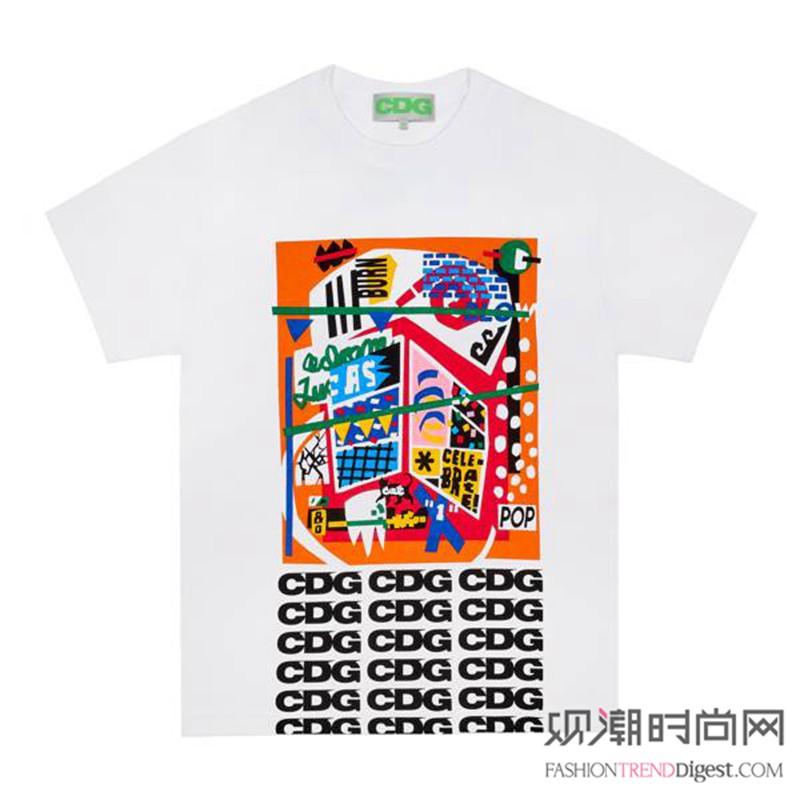 品牌新闻动态速报2018.5.17