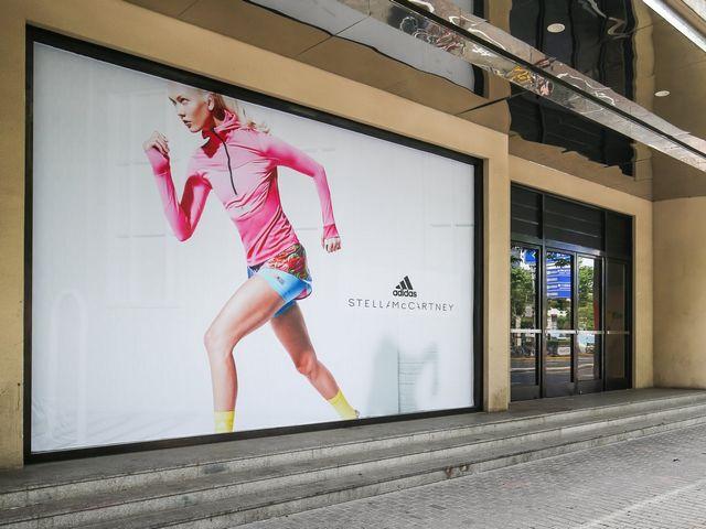 运动时尚高科技 迸发女性新力量 adidas by Stella McCartney全息投影沉浸式体验活动亮相上海