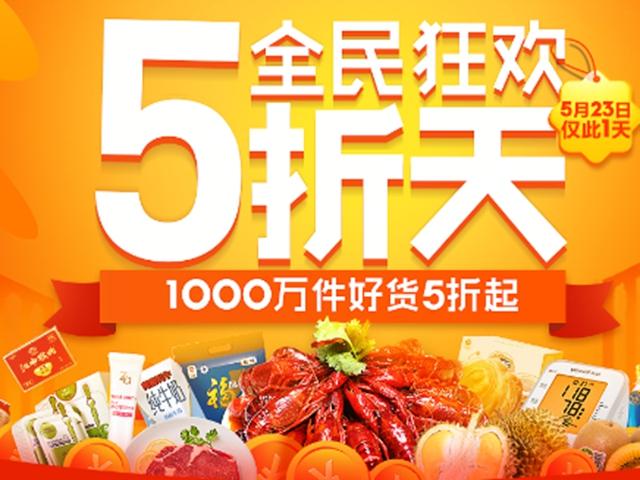 300多吨榴莲10小时售空 苏宁超市见证吃货力量