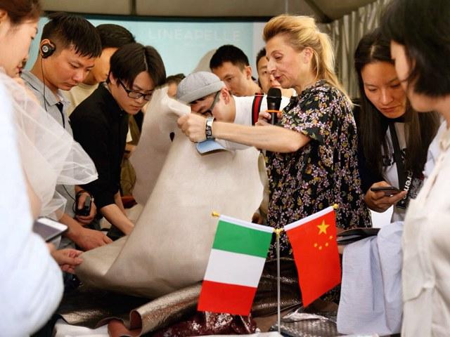 LINEAPELLE琳琅沛丽上海趋势研讨会成功举办
