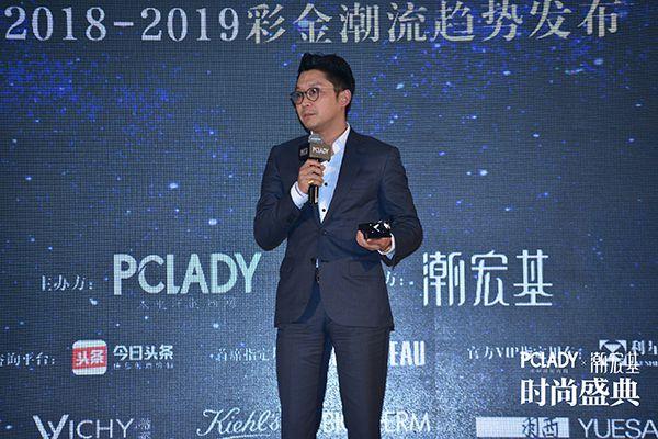 PCLADY 2018年度时尚盛典魔都圆满落幕