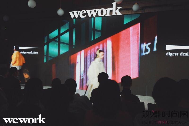 WeWork举办中国原创时尚...