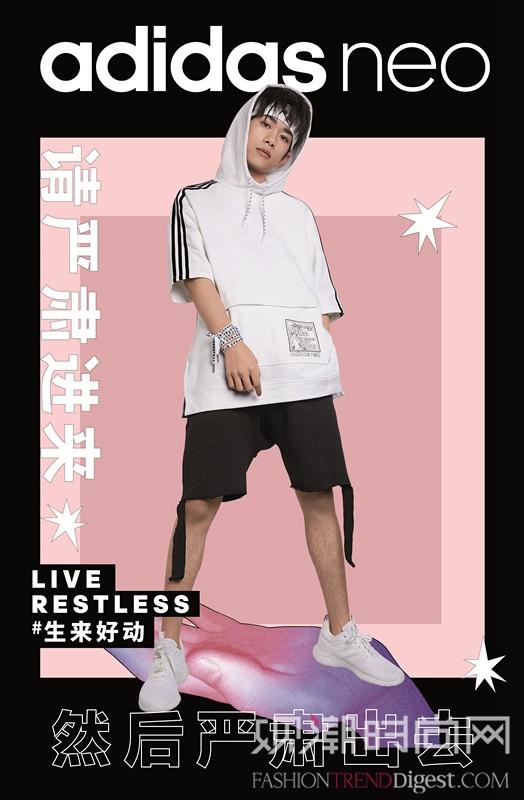 """生来好动 adidas neo易烊千玺创意官限定系列""""严肃""""来袭!"""