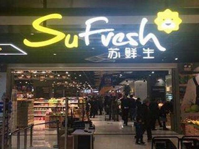 人民日报点赞苏宁,差异化产品和智能化服务亮眼