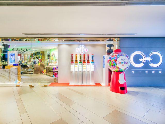 零一零眼镜 x Jelly Belly创意联乘 大玩缤纷糖果色 引领色彩新风潮