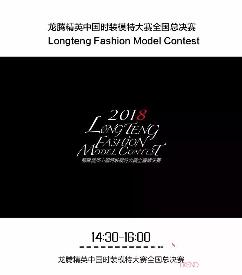 2018时尚深圳展 | 久违...