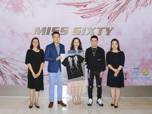 "MISS SIXTY 2018秋季天使品牌发布会 天使秘境""快闪店""神秘降临上海"
