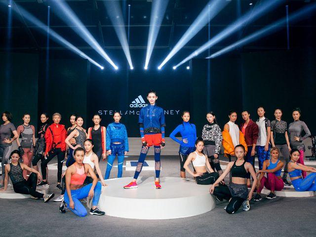 adidas by Stella McCartney在上海举办全息进阶运动体验并发布2018秋冬系列