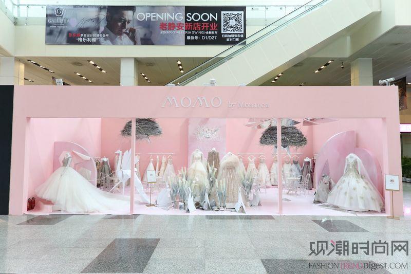 2018中国婚博会秋季展点燃...