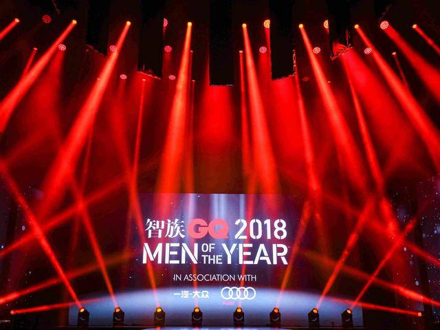 2018智族GQ年度人物盛典:内蒙古时时彩奖金,以行动与时代对话