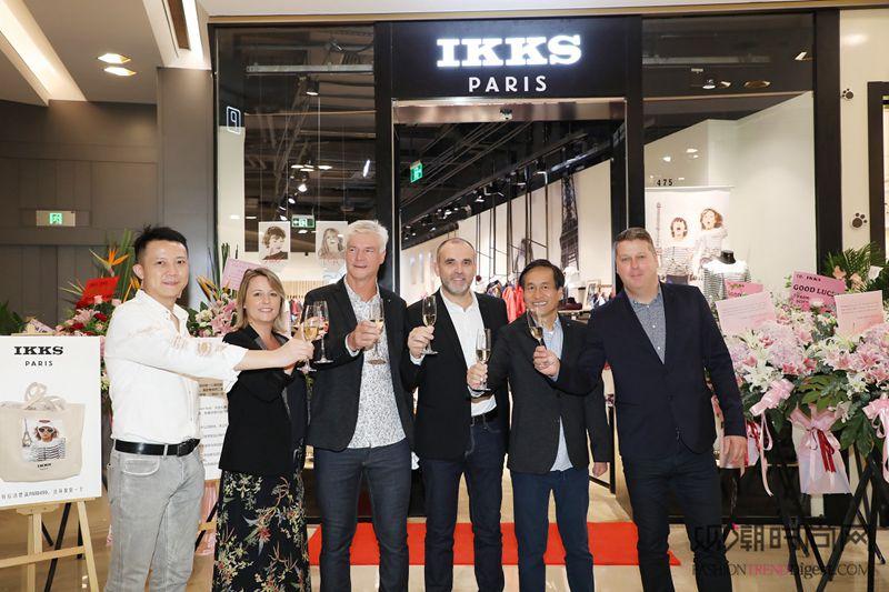 法国时尚品牌巴黎IKKS宣布...