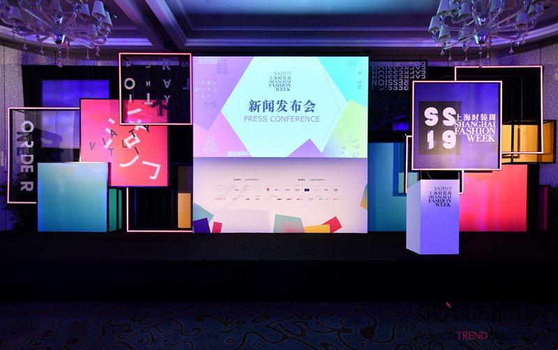 """2019春夏上海�r�b周�l出""""..."""