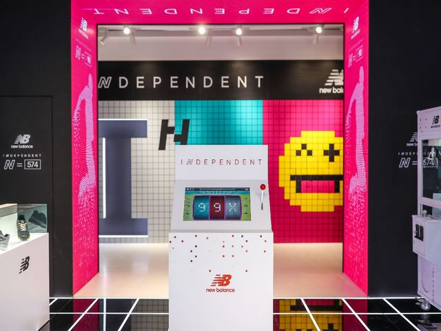 New Balance X YO'HOOD全球潮流嘉年华 -「N的独立方程式」游戏世界 展现N种可能性