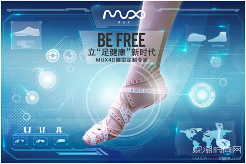 MUX顶级鞋履定制中国区巡展...