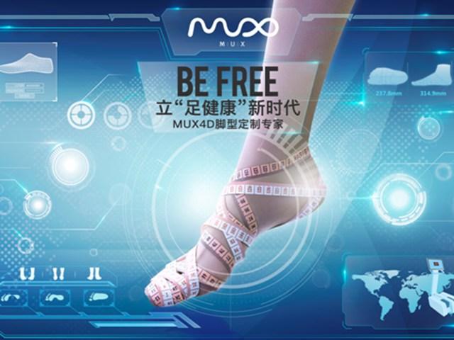 MUX顶级鞋履定制中国区巡展广州太古汇首发