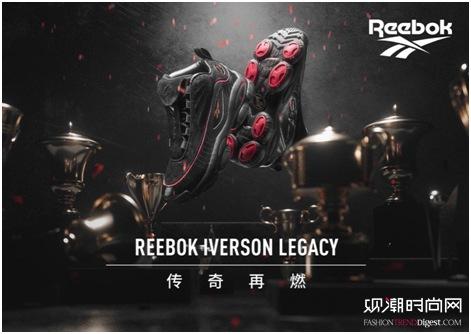 REEBOK IVERSON...