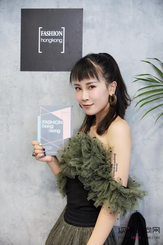 Fashion Hong K...
