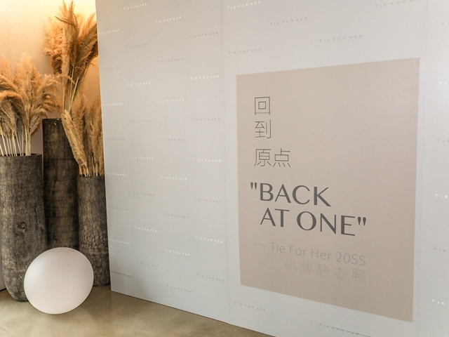 "Tie For Her 2020SS ""Back at One""  品牌静态展完美落幕"