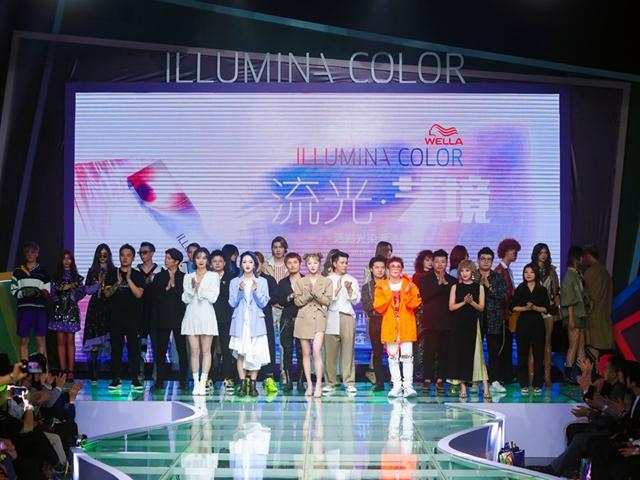 国际美发品牌威娜巨献――ILLUMINA活彩光染登陆中国 5大精选色系幻化流光艺境,明星潮人惊艳大秀诠释ILLUMINA时尚态度