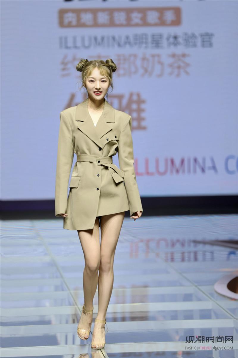 国际美发品牌威娜巨献——IL...