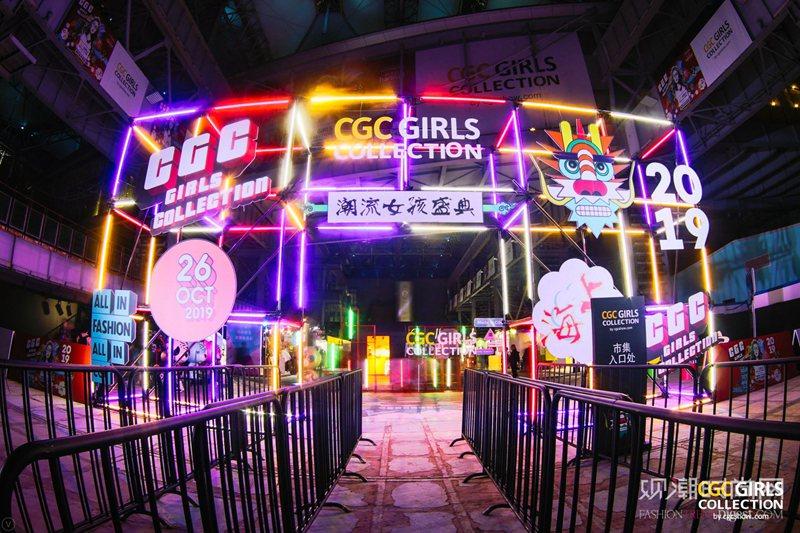 2019 CGC Girls...